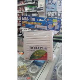 Битов аспиратор  MM-100 (с таймер)